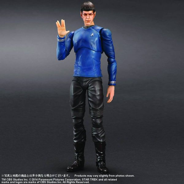STAR TREK PLAY ARTS KAI SPOCK ACTIONFIGUR
