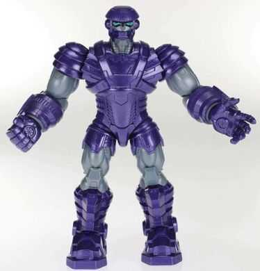 Kree Sentry Build-a-Figure (BAF) Marvel Legends