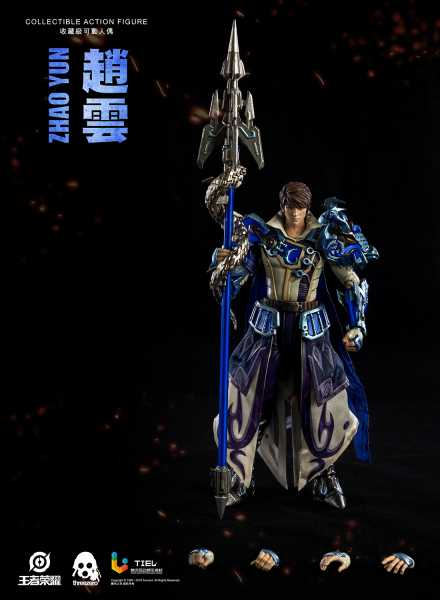 HONOR OF KINGS ZHAO YUN 15 cm ACTIONFIGUR
