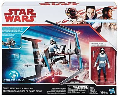 STAR WARS GALAXY EPISODE 8 CLASS B VEHICLE CANTO BIGHT POLICE SPEEDER