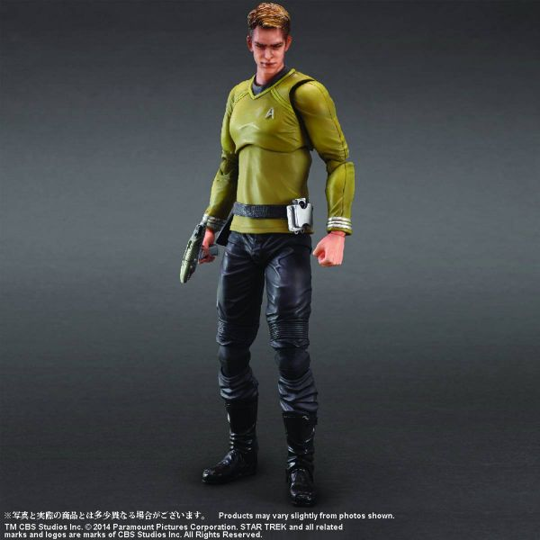 STAR TREK PLAY ARTS KAI CAPTAIN KIRK ACTIONFIGUR
