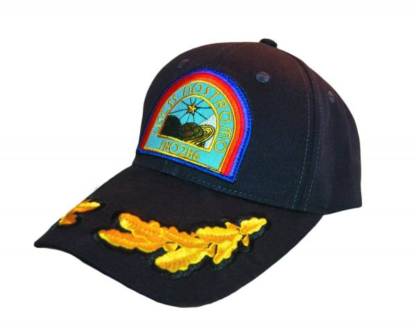 ALIEN NOSTROMO CAP REPLICA